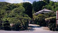 金谷旅館(周辺観光)下田いちご狩りーなごみ果園へのアクセス