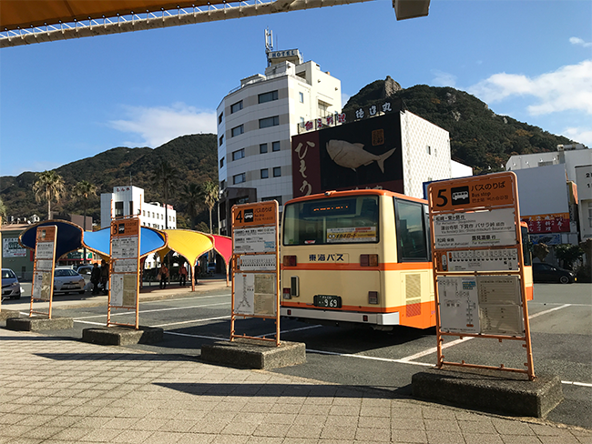 伊豆急下田駅バスロータリー