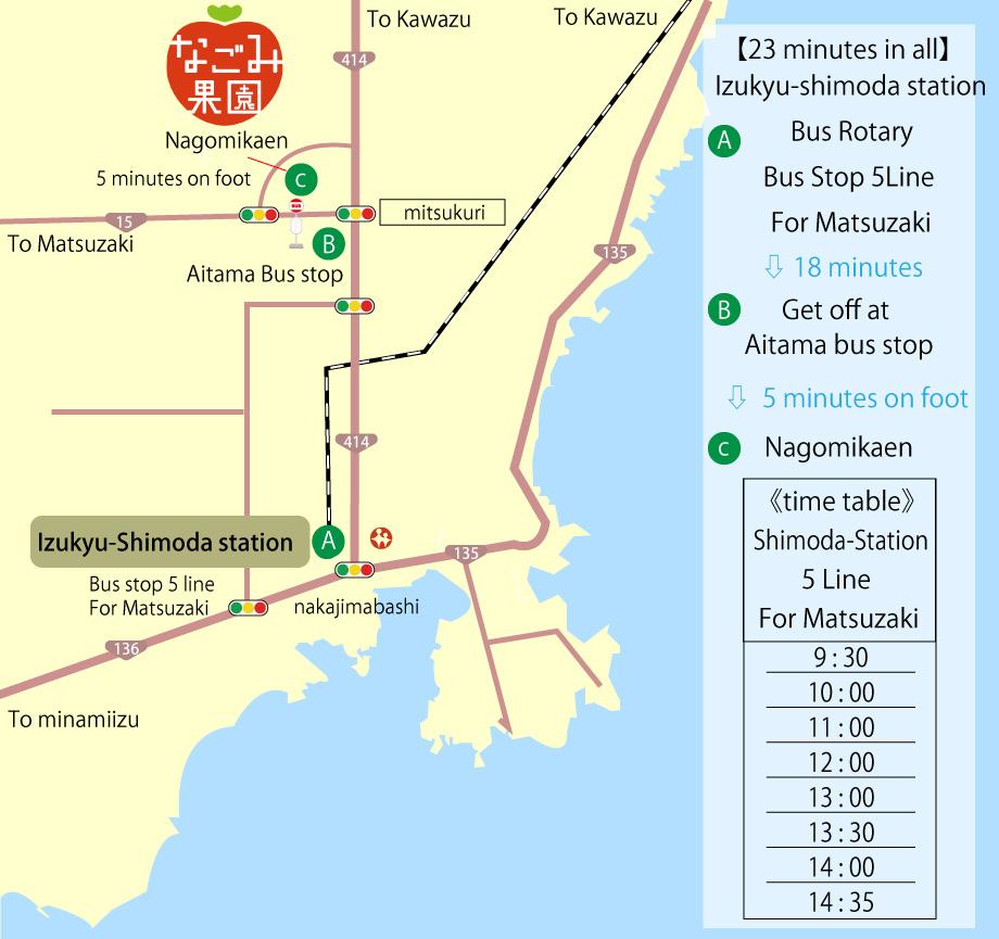 nagomikaen by bus