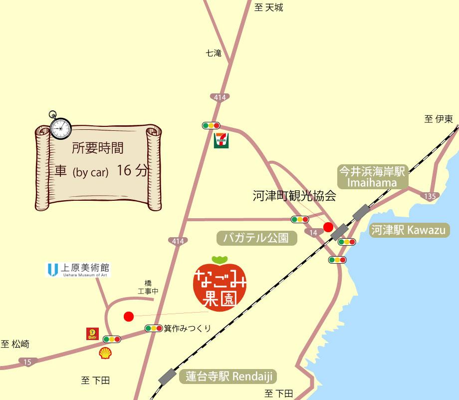 河津町観光協会(周辺)下田観光【いちご狩り】なごみ果園へのアクセス