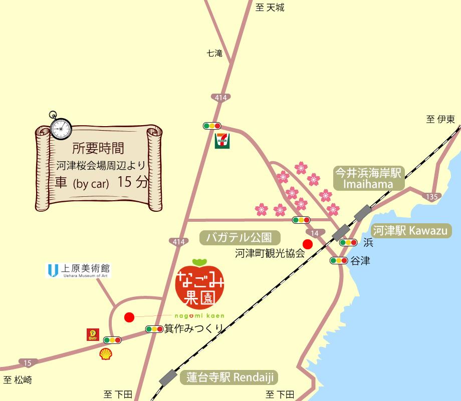 河津観光協会からなごみ果園への地図